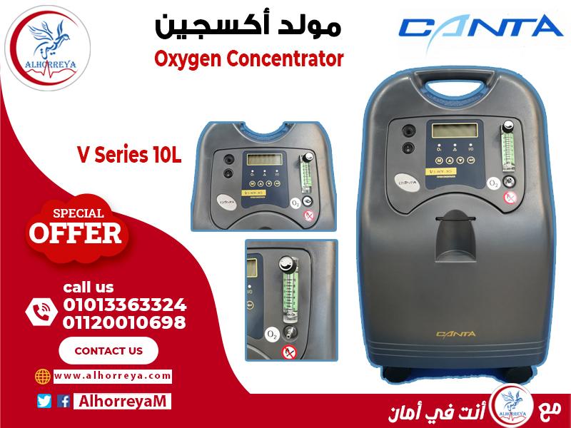 مولد أكسجين مولد أوكسجين Oxygen Concentrator